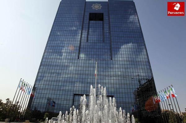 دولت یازدهم رکورد استقراض از بانک مرکزی را شکست/رشد بیسابقه 170 درصدی بدهی دولت